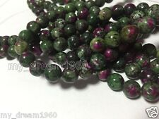 """Natural 8MM Genuine Ruby Emerald Round Loose Beads Strand 15"""""""