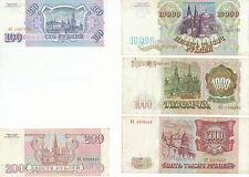 Russland Konvolut von 5 Scheinen von 1993