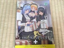 Custom Maid 3D2+ KISS Windows PC Game New from Japan Free Shipping