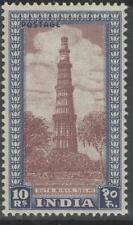 INDIA SG323 1949 10r PURPLE-BROWN & DEEP BLUE MTD MINT