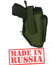 Russian Pouch holster  Walther P99 Colt 1911 molle Ammunition airsoft olive
