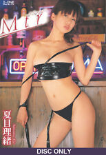 "Rio Natsume ""M.T.R."" DVD DISC asian large breasts busty babe sexy LCDV-40331"