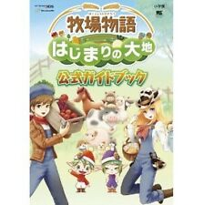 Harvest Moon A New Beginning official guide book / 3DS