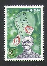 Japan 1995 Soma Gyofu/Poet/Jade/Precious Stones/People/Writers 1v (n35943)