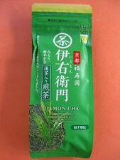 Japanese Green Tea IYEMON CHA Matcha blend sencha 100g  from Japan