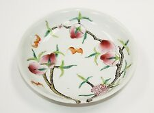 Yong-zheng Marked Chinese Famille Rose Porcelain Plate Bowl #664145