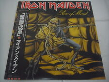 IRON MAIDEN-Piece Of Mind JAPAN Press w/OBI NWOBHM Judas Priest Scorpions AC/DC