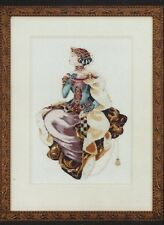 """Autumn Queen"" NORA CORBETT Mirabilia #MD-45 NEW Sealed cross stitch chart ©1999"