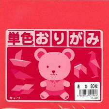 5x 80shts Japanese Origami Folding Paper 6in Red #1469 S-1719x5 AU