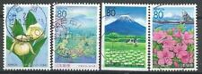 ˳˳ ҉ ˳˳PM-37 Japan Prefectural SON Postmark Flowers Mountains Recent set Japon