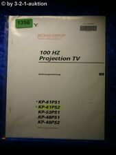 Sony Bedienungsanleitung KP 61PS2 /61PS1/ 53PS1 /48PS1 Projector TV (#1356)