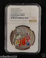 CHINA Silver Coin 10 Yuan 2000, Colorized, Peking Opera - Lian Huanji, NGC PF 69