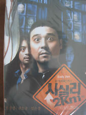 Sisily 2km (To Catch a Virgin Ghost) Import DVD