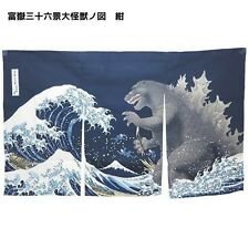 NEW! Godzilla X Hokusai Katsushika UKIYOE Japan door curtain Tapestry Noren Navy