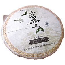 2007yrs Ming Yi Pu'er Tea Qianjia Stockaded Village Raw Puerh Pu-erh Tea 357g