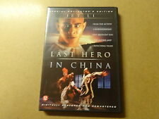 DVD / LAST HERO IN CHINA (JET LI) (SPECIAL COLLECTOR'S EDITION)