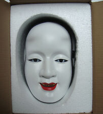 new Japanese Noh Mask Kagura Kabuki Woman Theater Geisha Masquerade helloween