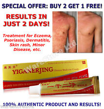 Natrual Eczema, Skin Rash, Psoriasis Dermatitis, Vitiligo, Minor Disease Cream