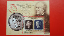 2015 Malaysia Miniature Sheet - 175th Anniversary Of Penny Black