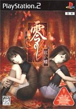 Used PS2 Fatal Frame 2: Crimson Butterfly ZERO Japan Import (Free Shipping)