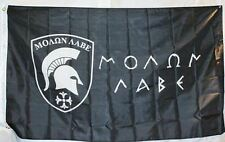 Molon Labe Spartan Come and Take it Nylon 3x5 Perma Dye Nylon Poly Flag Banner