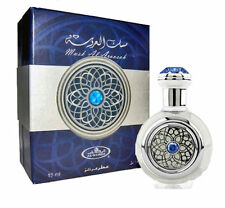 Musk Al Aroosah by Al Rehab 15ml Concentrated Perfume Oil UNISEX (Arabian Oud)
