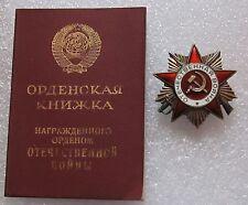 Orden-Medaille. Orden des Vaterländischen Krieges. St. 2 Russland. UdSSR. Echt.