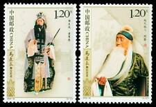 CHINA 2009-29 Ma Ling Leung Theater Art Opera 马连良舞台艺术 stamp 2v MNH
