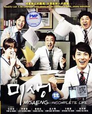 Korean Drama DVD: Misaeng : Incomplete Life_Good English Subtitle_FREE Shipping