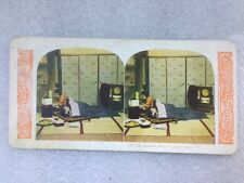 1905 Antique stereoview card #177. The Japanese Way Of Going To Bed.