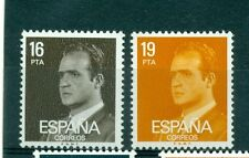 RE JUAN CARLOS - KING JUAN CARLOS SPAIN 1980 Common Stamps
