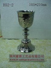 "Stainless Steel Chalice Ciborium for Catholic Church Mass Communion 8.27""H B52-2"
