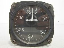 Aviation Indicator 516241, Seller Motivated and Priced to Move!