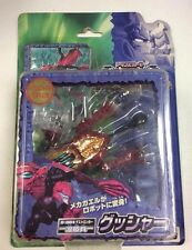 TRANSFORMERS BEAST WARS JAPANESE GUSHAR AKA SLAPPER SEALED D-004