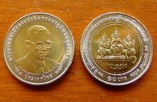 10 Thai Baht Bimetall 60.Ann Economic National Social Thailand Nr. 56 von 2011