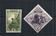 SOWJETUNION USSR TANNU TUVA 1934 IMPEF ** MNH REGISTERED OLD CAR OLD TIMER