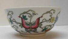 Rice or Soup Bowl Footed with Butterflies Flowers and Vines Vintage Chinese