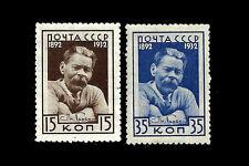Russia. Maxim Gorki. 1932-33 Scott 470-471. MNH (BI#NBX)