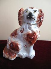 ANTIQUE STAFFORDSHIRE 19th  WALLY DOG SPANIEL FIGURE #2