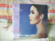 a941981 Tracy Huang 黃露儀 黃鶯鶯 2015 Sealed Made in Japan Limited Edition Number 818 Lp  紫色的水晶