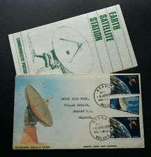 Malaysia Satellite Earth Station 1970 Space (stamp FDC) *addressed *rare *odd