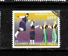 GREECE GREEK SC#2020 2002 2 EURO  DANCES LARGE DEFINITIVE POSTALLY USED STAMP