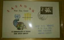 Rare Sarawak British Borneo 1963 United Nations Freedom From Hunger Campaign FDC