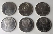 Set Of Six Collectible Russian Jubilee Coins 1 Ruble Rubla Olympic Games 1980
