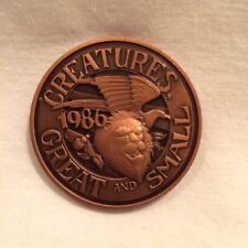 1986 Argus Antique Bronze Mardi Gras Doubloon