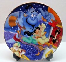 Disney Aladdin Fine Porcelain Decorative Plate Kenleys Ltd. Japan