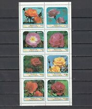 """ Eq. Guinea, 1982 issue. Roses sheet of 8 o/printed for 75th  ANNIV. SCOUTS"