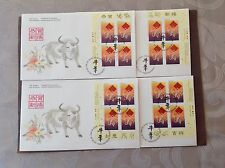 CANADA 1997 YEAR OF THE OX CORNER BLOCK OF 4 FDC STAMPS