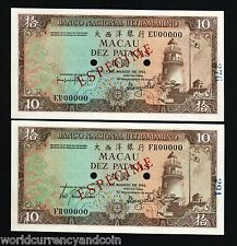 MACAO CHINA 10 PATACAS P59 1981 *SPECIMEN* SHIP 2 DIFF NOTES  UNC PORTUGAL MACAU