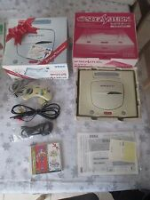 SEGA SATURN WHITE CHRISTMAS SYSTEM JAPAN IMPORT COMPLETE IN BOX!